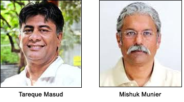 To Friends Of Asian Cinema The Untimely Death Of Tareque Masud And Mishuk Munier 1