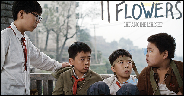 11 Flowers Wins 18th Kolkata Film Festival, India, 10   17 November, 2012