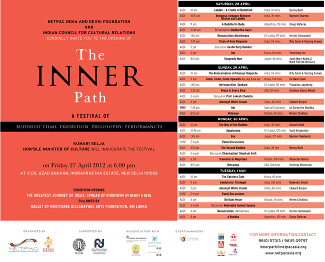 The Inner Path Inauguration